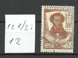 RUSSIA Russland 1937 Michel 549 Hy O - 1923-1991 URSS
