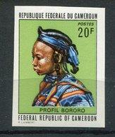 Rep. Cameroun  ND ** 522 - Profil Bororo - Cameroon (1960-...)