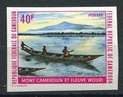 Rep. Cameroun ND ** 523  - Mont Cameroun - Cameroon (1960-...)