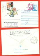 Kazakhstan 1996. Bicycle. Registered Envelope Passed The Mail. - Kazakhstan