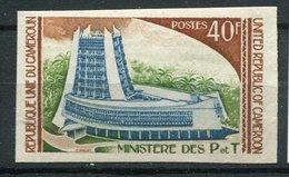 Rep. Cameroun  ** ND 589 - Ministère Des P.T.T. - Cameroon (1960-...)