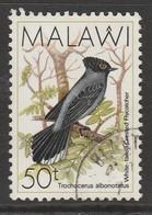 Malawi 1988 Birds 50 T Multicoloured SW 511 O Used - Malawi (1964-...)