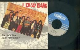CRAZY BAND -UH MAMA -DEVI MORIRE - DISCO VINILE 45 GIRI - Vinyl Records