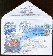 ANTARCTIC Station Base Pole Mail Used Cover USSR RUSSIA Ukraine Belarus Argentina Ushuaja Signature - Onderzoeksstations