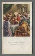ES5184 SS. Sacramento COMUNIONE ULTIMA CENA GIORNATA PRO SEMINARIO NAPOLI PREGHIERA PER LE VOCAZIONI Santino - Religione & Esoterismo
