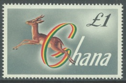 GHANA - 1961 - MNH/**  - GAZELLE - Yv 53A  Mi 97 - Lot 17915 - Ghana (1957-...)
