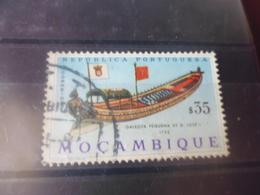 MOZAMBIQUE YVERT N° 513 - Mozambique