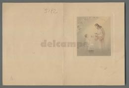 ES5192 SS. Sacramento COMUNIONE APRIBILE RICORDINO BENEVENTO Santino - Religione & Esoterismo