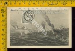 Marina Navigazione Japan Giappone Banzai - Altri