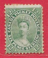 Canada N°16 12,5c Vert 1859-64 O - Used Stamps