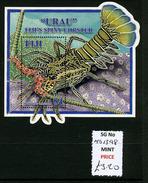 2008 - FIJI -  Catg.. Mi. Block 55 -  NH - (UP554641.85) - Fiji (1970-...)