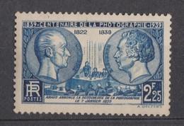 FRANCE 1937:  Centenaire De La Photographie, Neuf** - Frankreich