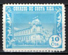 COSTARICA - 1967 - PALAZZO DELLE POSTE - SAN JOSE' - USATO - Costa Rica