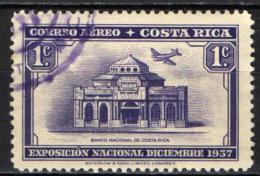 COSTARICA - 1934 - AEROPLANO CHE VOLA SULLA BANCA NAZIONALE - USATO - Costa Rica