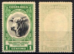 COSTARICA - 1950 - FIERA DELL'AGRICOLTURA - MNH - Costa Rica