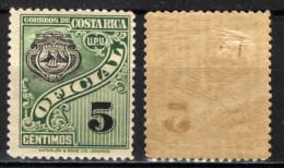 COSTARICA - 1926 - CIFRA - MH - Costa Rica