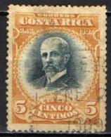 COSTARICA - 1907 - MAURO FERNANDEZ - USATO - Costa Rica