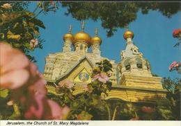 Jerusalem - L'Eglise De Ste. Marie Madeleine - The Church Of St. Mary Magdalene - Israel