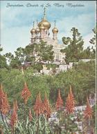 Jerusalem - Church Of St. Mary Magdalen - Eglise De Sainte Marie Madeleine - Israel