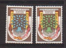GUINEE      N°  YVERT    32/33  NEUF SANS  CHARNIERE - Guinée (1958-...)