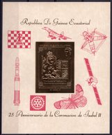 Guinea Equat. 1980, Coronation, GOLD, Red Overpr. Chess, Butterfly, Space, Rotary, Concorde, BF - Equatorial Guinea