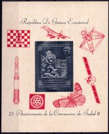 Guinea Equat. 1980, Coronation, SILVER, Red Overpr. Chess, Butterfly, Space, Rotary, Concorde, BF - Equatorial Guinea