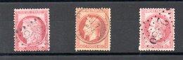 FRANCE  N°57 - 1871-1875 Cérès