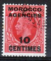 Morocco Agencies 1935-37 George V 10 Centimes Single Stamp. - Oficinas En  Marruecos / Tanger : (...-1958