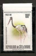 Côte D'Ivoire 1980 N° 565D ** Faune, Oiseaux, Echassiers, Ephippiorhynchus Senegalensis, Rare, Spéculé - Ivory Coast (1960-...)