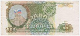 Russia P 257 - 1000 1.000 Rubles 1993 - VF - Russia