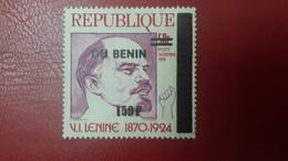 BENIN 2008 ? - MICHEL Mi ? LENINE LENIN URSS PA 1974 - OVERPRINT OVERPRINTED SURCHARGE SURCHARGED - MNH - Benin - Dahomey (1960-...)