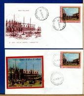 ITALIA - FDC FILAGRANO 1968 - CANALETTO  -  Poste Venezia Timbri Differenti - 6. 1946-.. Repubblica