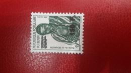 BENIN 1995 - MICHEL Mi 655 - BUSTE DU ROI BEHANZIN - OVERPRINT OVERPRINTED SURCHARGE SURCHARGED - MNH - Benin - Dahomey (1960-...)