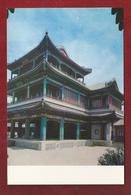 CN.- China. The Summer Palace Peking. Three Storeyed Stage In The Teh Ho Yuan. Garden Of Harmonious Virtue. - Chine