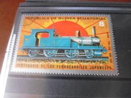GUINEE EQUATORIALE N°255 - Equatorial Guinea