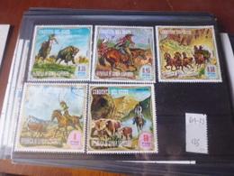 GUINEE EQUATORIALE N°619--623 - Equatorial Guinea