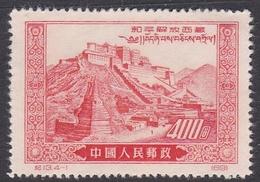 China People's Republic SG 1534 1952 Liberation Of Tibet, $ 400 Vermillion, Used - Gebraucht
