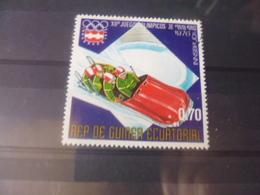 GUINEE EQUATORIALE N°1034 - Equatorial Guinea