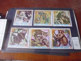 GUINEE EQUATORIALE N°1230--1236 - Equatorial Guinea