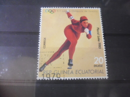 GUINEE EQUATORIALE N°1522 - Equatorial Guinea