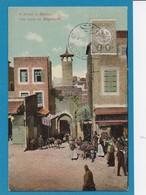 Beyrouth Ruelle Beirut Street Lebanon Liban Syria Syrie Timbre Turc CAD 1913 Ed Sarrafian Bros. - Lebanon