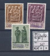 KATANGA CONGO KINSHASA LOCAL OVERPRINT OF ALBERTVILLE COB 9V/13V/15V MNH - Katanga
