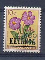 KATANGA CONGO KINSHASA LOCAL OVERPRINT OF ALBERTVILLE COB 20 MNH - Katanga