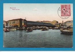 Beyrouth Port Beirut Lebanon Liban Syria Syrie Timbre Français CAD 1912 Ed Terzis - Libano