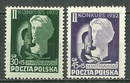 POLAND MNH ** 689-690 CONCOURS INTERNATIONAL DE VIOLON. COMPOSITEUR WIENIAWSKI. MUSIQUE MUSICIEN - 1944-.... République