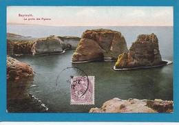 Beyrouth Grotte Des Pigeons Beirut Lebanon Liban Syria Syrie Timbre Français CAD 1912 Ed Terzis - Libano