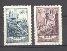 Chine  :  Yv  1023-24   (*) - 1949 - ... République Populaire
