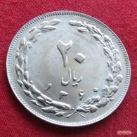 Iran 20 Rials 1981 SH 1360 KM# 1236  Irão Persia Persien - Iran