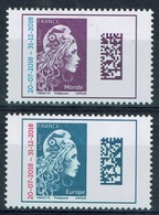 """France, Marianne, """"l'engagée"""" (the Engaged), Overprint """"20-07-2018 - 31-12-2018"""", 2018, MNH VF - France"""