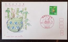 JAPON. Grenouille, Grenouille Stylisée FDC, Premier Jour Emis En 1989 - Grenouilles